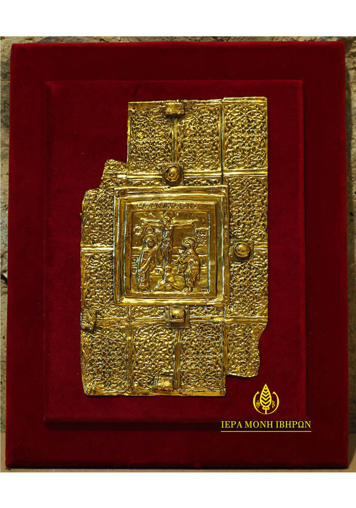 """""""The Lord's Crucifixion"""" - copy of the cover of a Gospel's binding 13th - 14th cent."""
