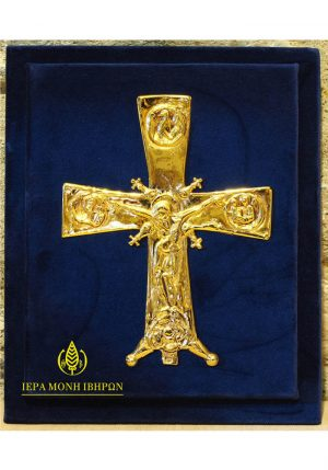 Blessing cross (14th cent.) Copy from the treasury of the Holy Monastery