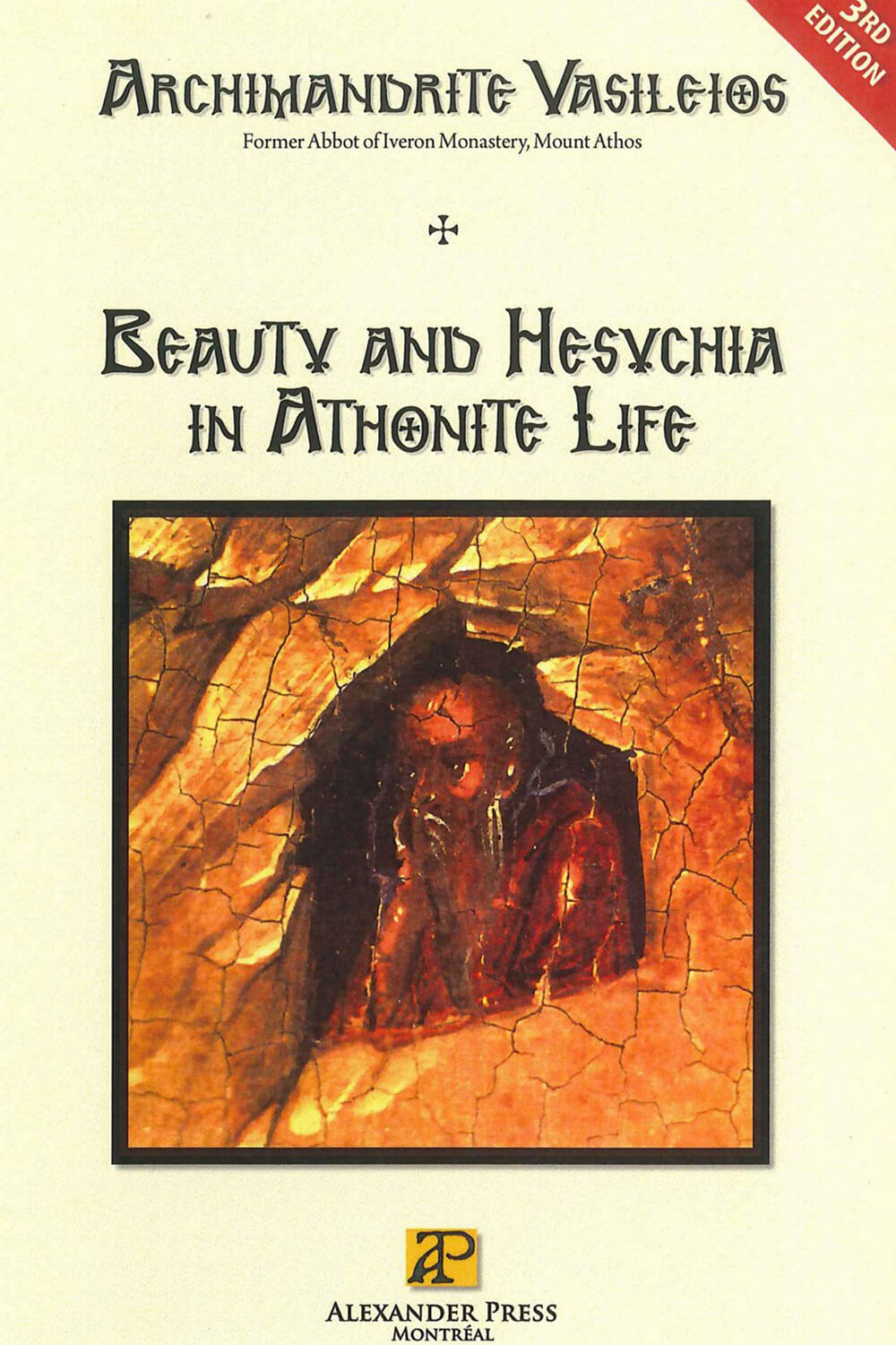 Beauty and hesychia in Athonite Life