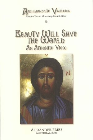 Beauty will save the World, An Athonite view