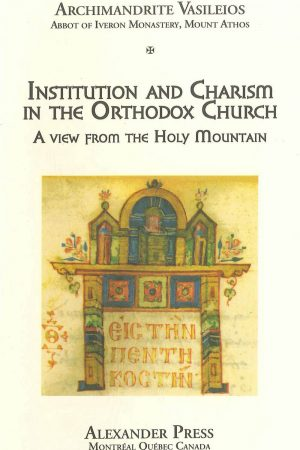 Institution and Charism in the Orthodox Church, A vew from the Holy Mountain