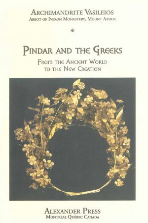 Pindar and the Greeks, from the ancient world to the new creation