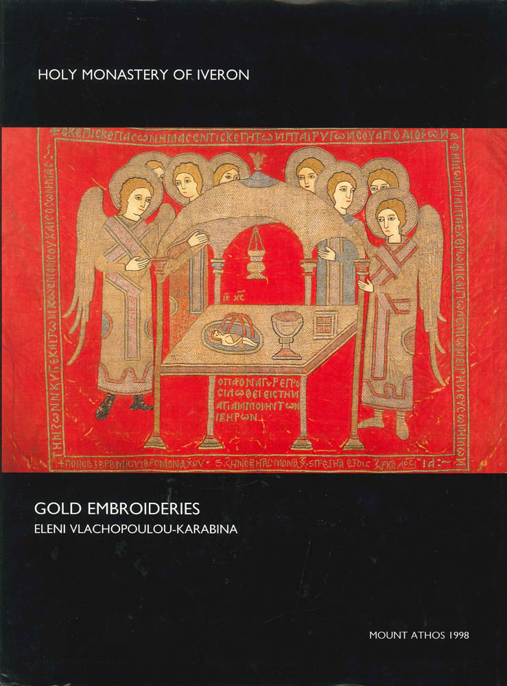 Gold Embroideries (English)