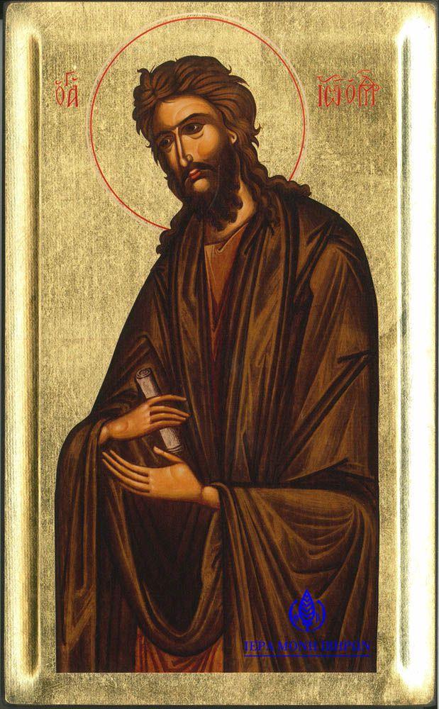 Από τη «Μεγάλη Δέησι», Αντίγραφο Ιεράς Εικόνος «Τίμιος Πρόδρομος», 16ος αι.
