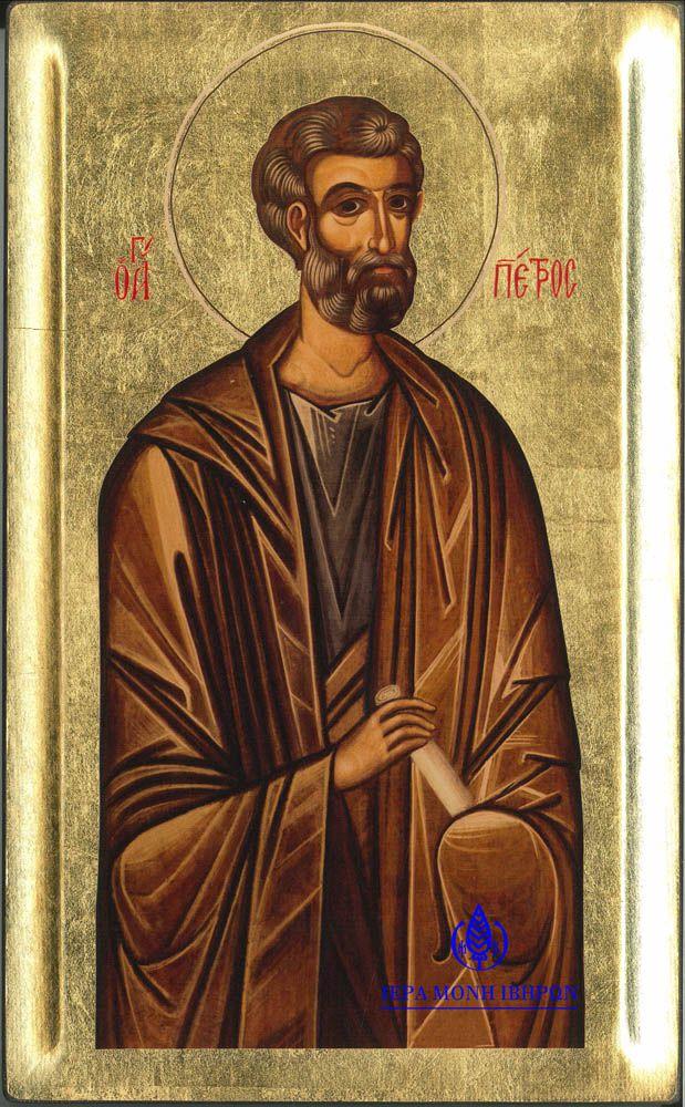 Από τη «Μεγάλη Δέησι», Αντίγραφο Ιεράς Εικόνος «Απόστολος Πέτρος», 16ος αι.