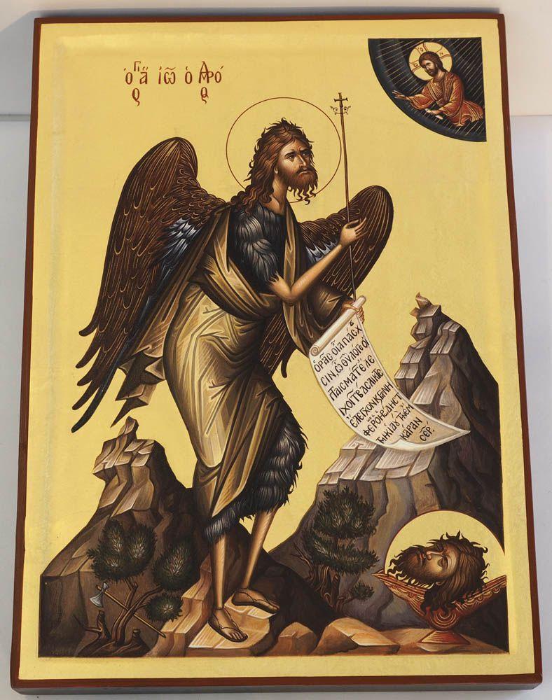 """Εικόνα """"Άγιος Ιωάννης ο Βαπτιστής"""""""