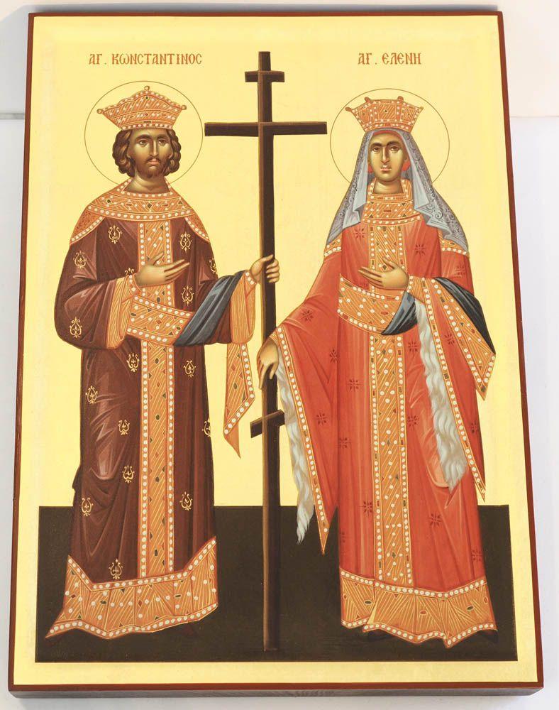 """Εικόνα """"Άγιοι Κωνσταντίνος και Ελένη"""""""