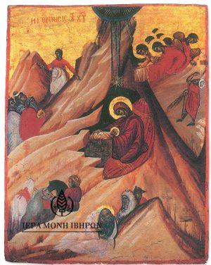 χάρτινη εικόνα Γέννησις του Χριστού