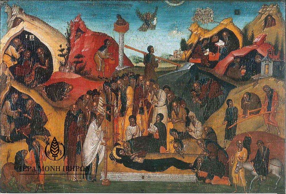 χάρτινη εικόνα Κοίμησις Οσίου Εφραίμ του Σύρου