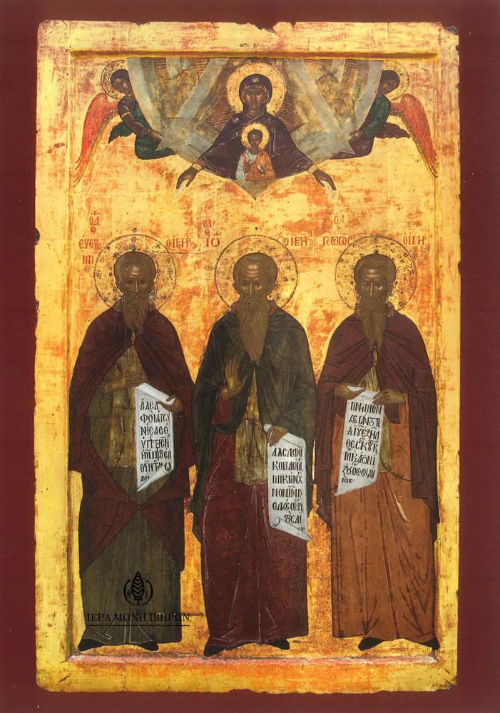 χάρτινη εικόνα Κτίτορες Μονής Ιβήρων Άγιοι Ιωάννης, Ευθύμιος και Γεώργιος Ίβηρες