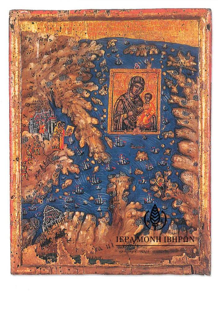 χάρτινη εικόνα Έλευσις της Ιεράς Εικόνας Παναγίας Πορταΐτισσας
