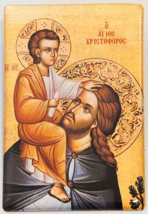 """εικόνα μαγνητική """"Άγιος Χριστοφόρος"""""""