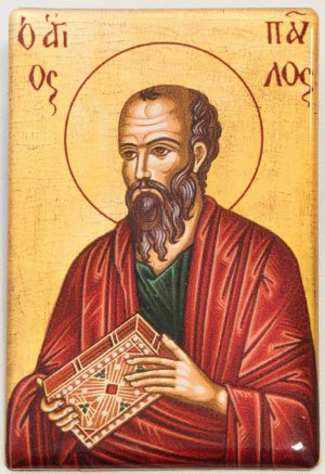 """εικόνα μαγνητική """"Απόστολος Παύλος"""""""