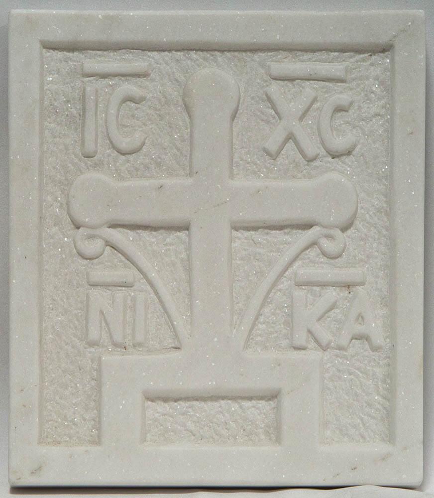 σκαλιστό μάρμαρο με σταυρό και ΙΣ ΧΣ ΝΙ ΚΑ
