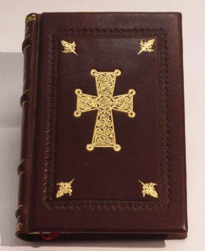 δερματόδετη Καινή Διαθήκη